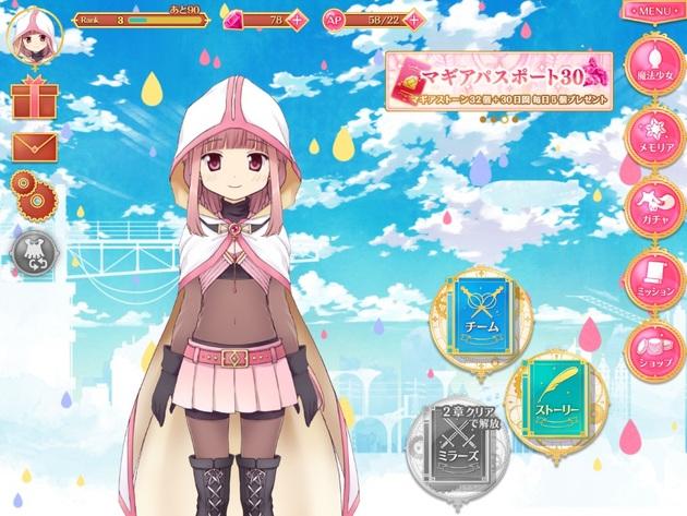 アーニマの・フィギュアブログ - コピー (141).jpg