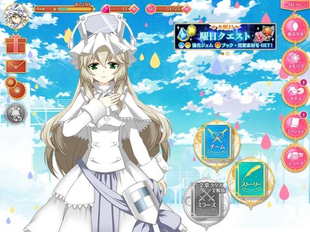 アーニマの・フィギュアブログ - コピー (170).jpg