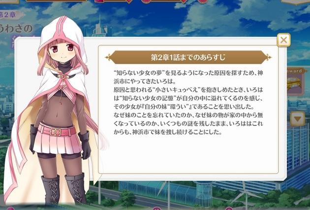 アーニマの・フィギュアブログ - コピー (184).jpg