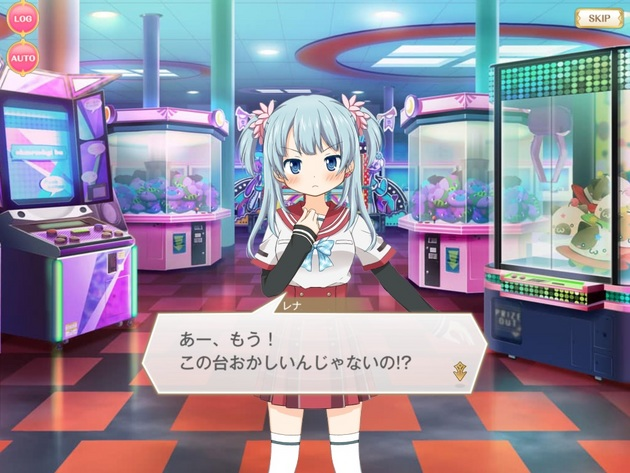 アーニマの・フィギュアブログ - コピー (185).jpg