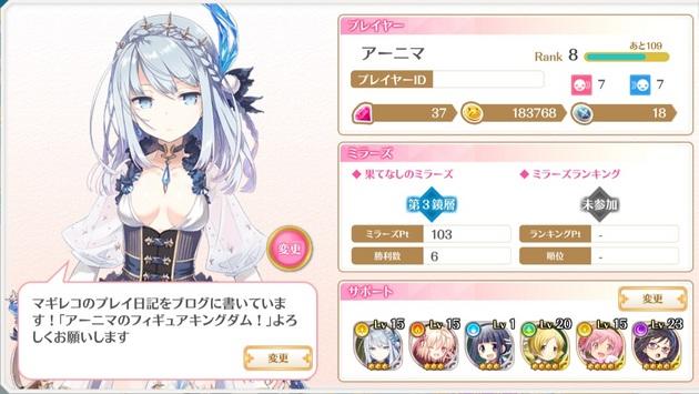 アーニマの・フィギュアブログ - コピー (186).jpg