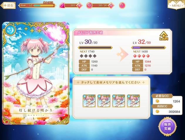 アーニマの・フィギュアブログ - コピー (206).jpg
