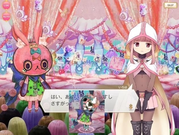 アーニマの・フィギュアブログ - コピー (207).jpg