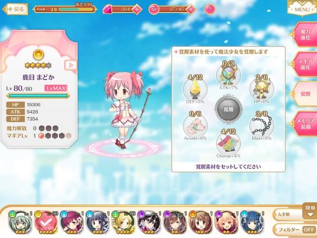 アーニマの・フィギュアブログ - コピー (211).jpg