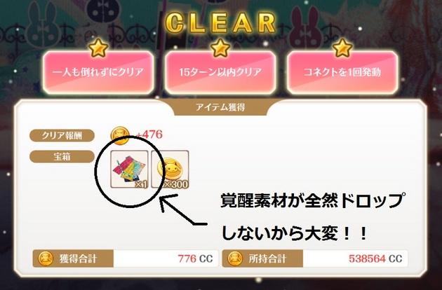 アーニマの・フィギュアブログ - コピー (212).jpg