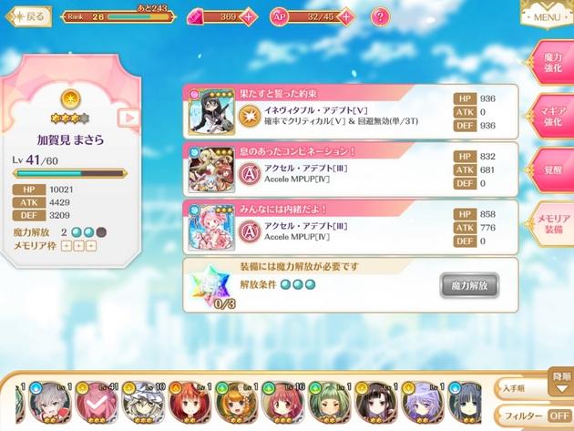 アーニマの・フィギュアブログ - コピー (214).jpg