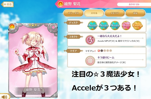 アーニマの・フィギュアブログ - コピー (220).jpg