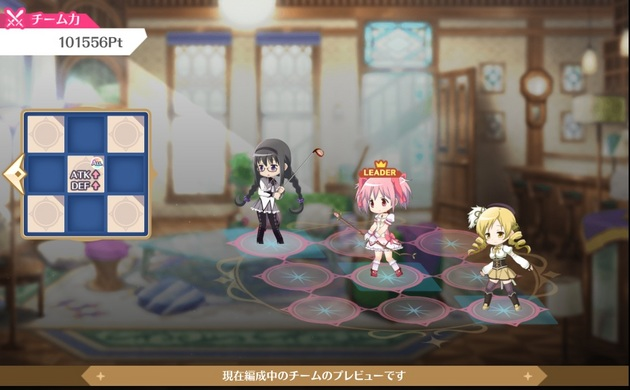 アーニマの・フィギュアブログ - コピー (221).jpg