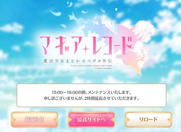 アーニマの・フィギュアブログ - コピー (234).jpg