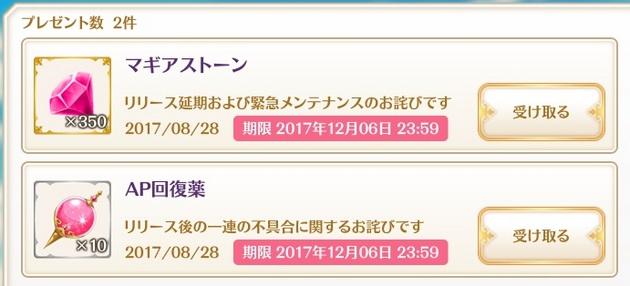 アーニマの・フィギュアブログ - コピー (235).jpg