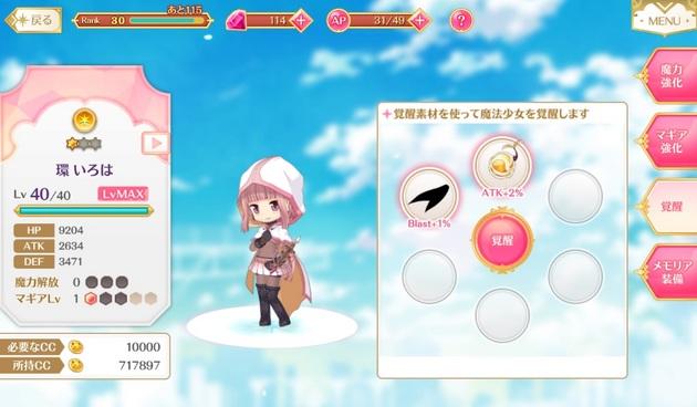 アーニマの・フィギュアブログ - コピー (238).jpg