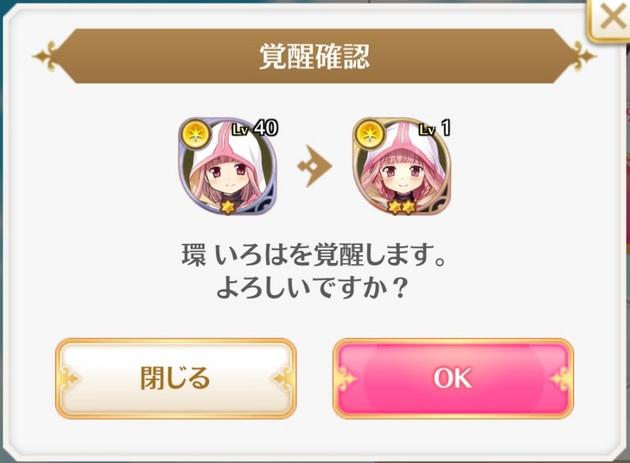 アーニマの・フィギュアブログ - コピー (239).jpg