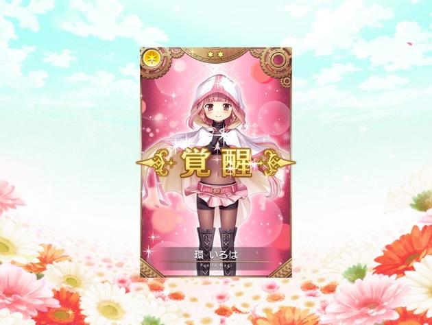 アーニマの・フィギュアブログ - コピー (240).jpg