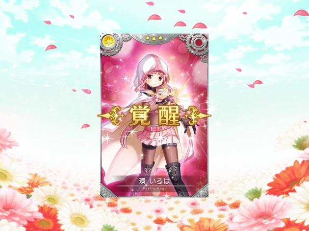 アーニマの・フィギュアブログ - コピー (251).jpg