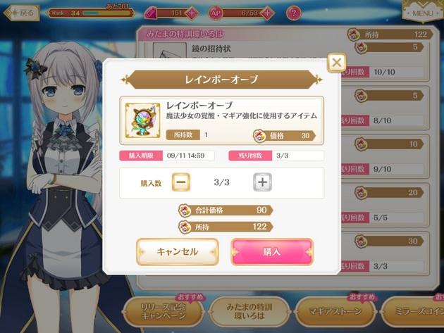 アーニマの・フィギュアブログ - コピー (254).jpg
