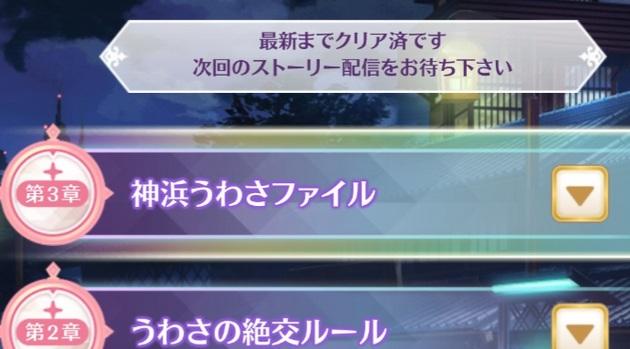 アーニマの・フィギュアブログ - コピー (259).jpg