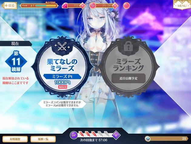 アーニマの・フィギュアブログ - コピー (260).jpg