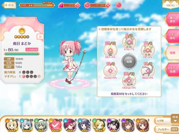 アーニマの・フィギュアブログ - コピー (264).jpg