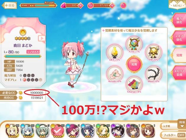 アーニマの・フィギュアブログ - コピー (265).jpg