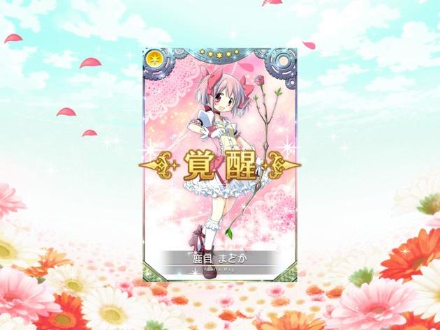 アーニマの・フィギュアブログ - コピー (266).jpg