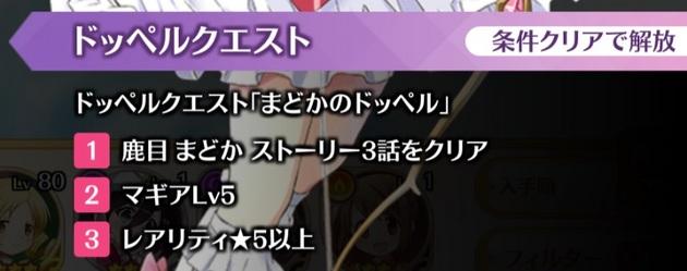アーニマの・フィギュアブログ - コピー (268).jpg