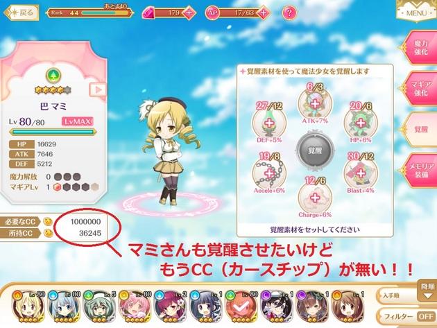 アーニマの・フィギュアブログ - コピー (271).jpg