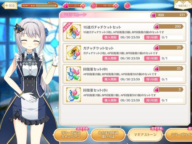アーニマの・フィギュアブログ - コピー (274).jpg