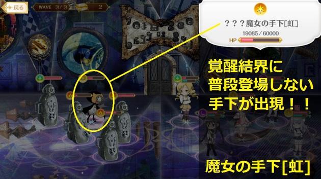 アーニマの・フィギュアブログ - コピー (275).jpg