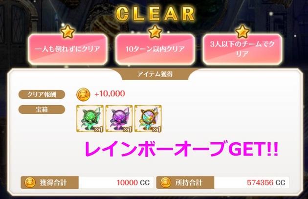 アーニマの・フィギュアブログ - コピー (276).jpg
