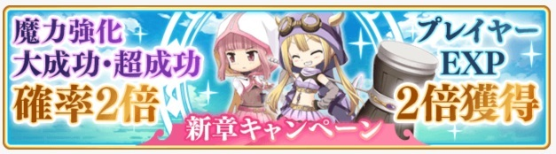アーニマの・フィギュアブログ - コピー (277).jpg