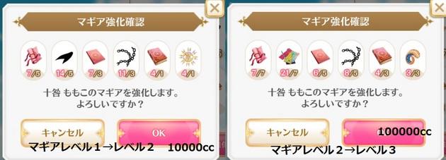 アーニマの・フィギュアブログ - コピー (283).jpg