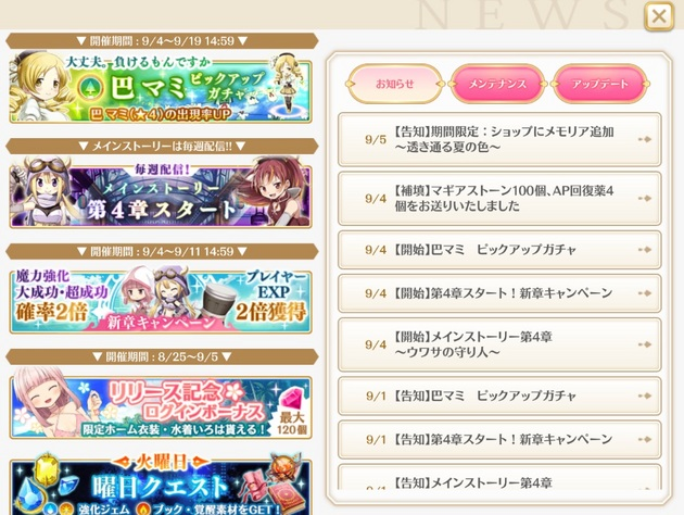 アーニマの・フィギュアブログ - コピー (285).jpg
