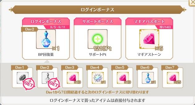 アーニマの・フィギュアブログ - コピー (286).jpg
