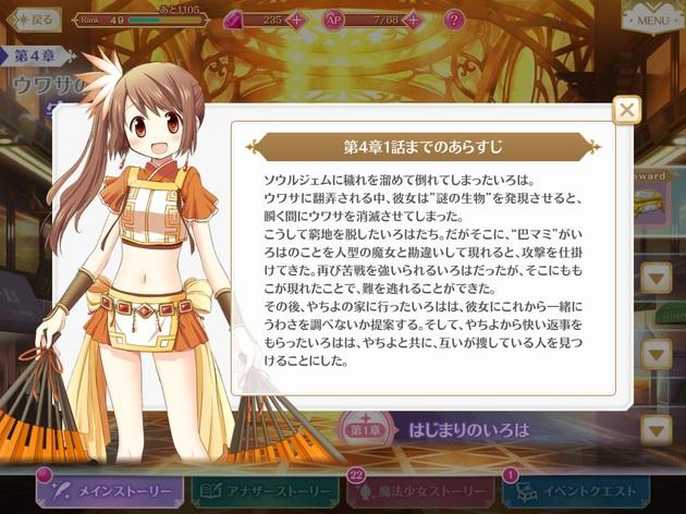 アーニマの・フィギュアブログ - コピー (287).jpg