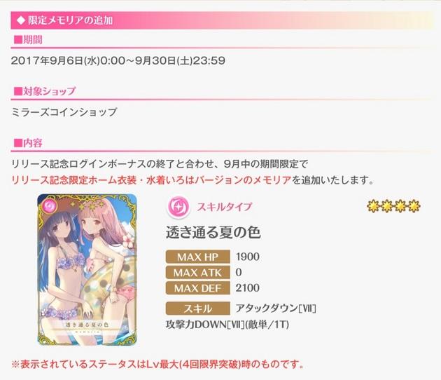 アーニマの・フィギュアブログ - コピー (288).jpg