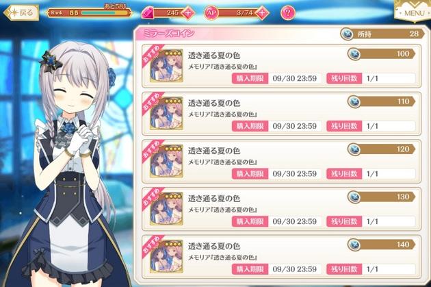 アーニマの・フィギュアブログ - コピー (289).jpg
