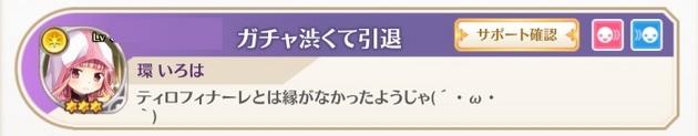 アーニマの・フィギュアブログ - コピー (293).jpg