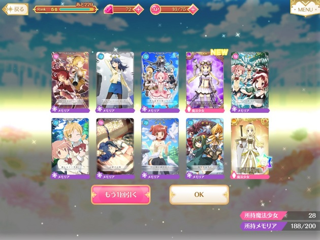 アーニマの・フィギュアブログ - コピー (296).jpg
