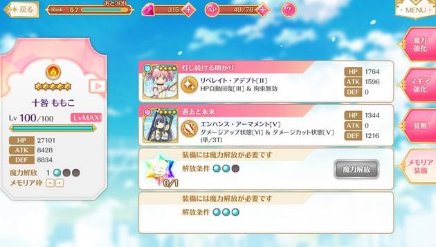 アーニマの・フィギュアブログ - コピー (298).jpg