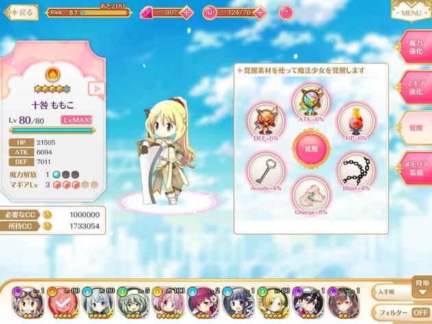 アーニマの・フィギュアブログ - コピー (301).jpg