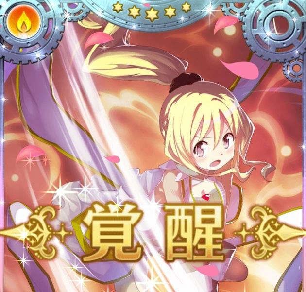 アーニマの・フィギュアブログ - コピー (302).jpg