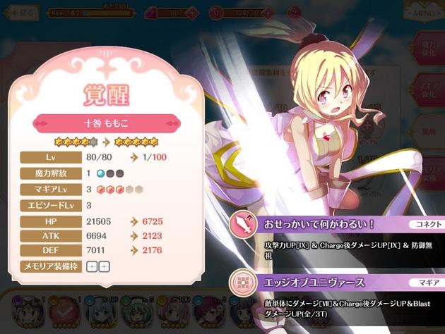 アーニマの・フィギュアブログ - コピー (303).jpg