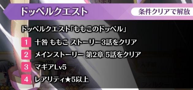 アーニマの・フィギュアブログ - コピー (304).jpg