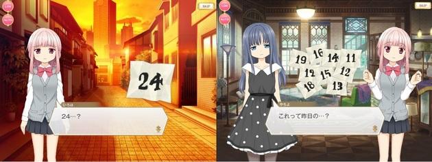 アーニマの・フィギュアブログ - コピー (317).jpg