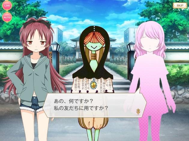 アーニマの・フィギュアブログ - コピー (321).jpg