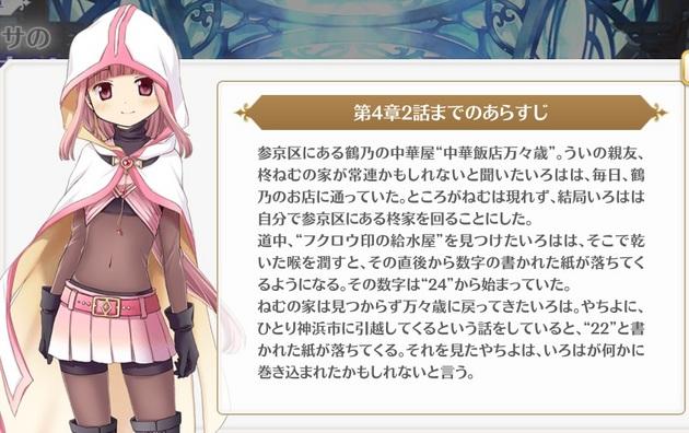 アーニマの・フィギュアブログ - コピー (323).jpg