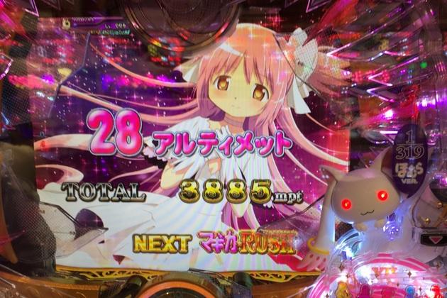 アーニマの・フィギュアブログ - コピー (351).jpg