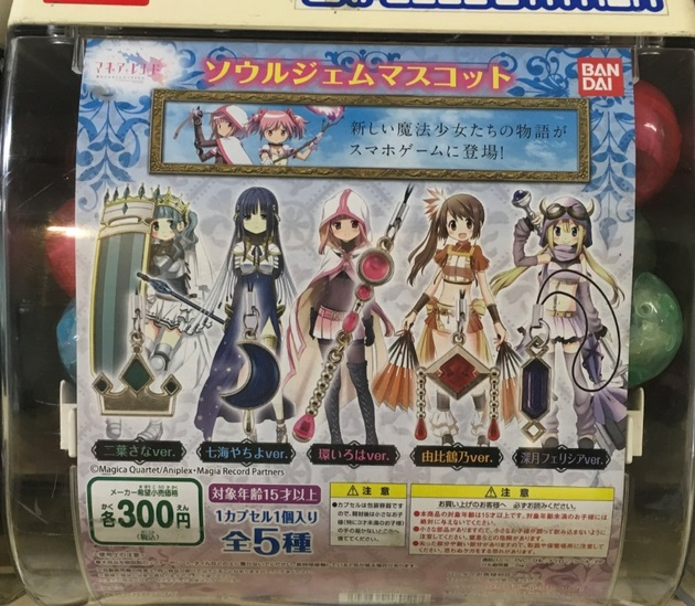 アーニマの・フィギュアブログ - コピー (355).jpg
