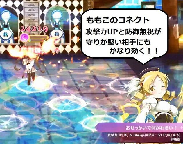 アーニマの・フィギュアブログ - コピー (361).jpg