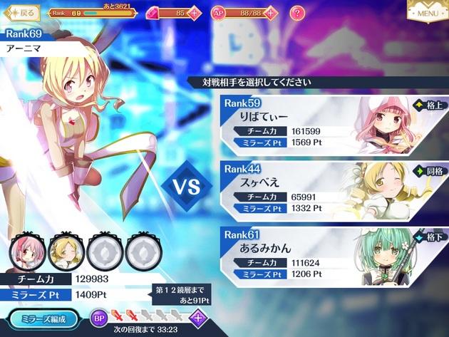 アーニマの・フィギュアブログ - コピー (362).jpg